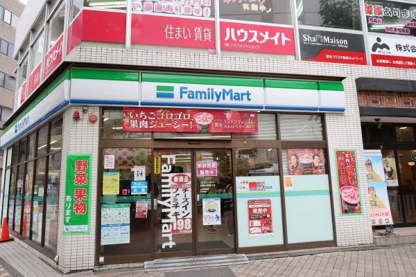 ファミリーマート相模大野南口店