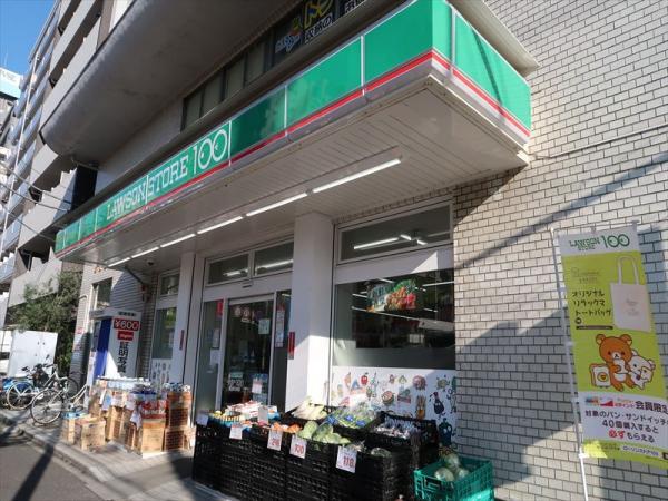 ローソンストア100横浜宮元町店