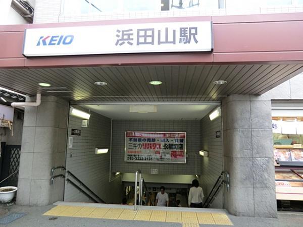 井の頭線浜田山駅