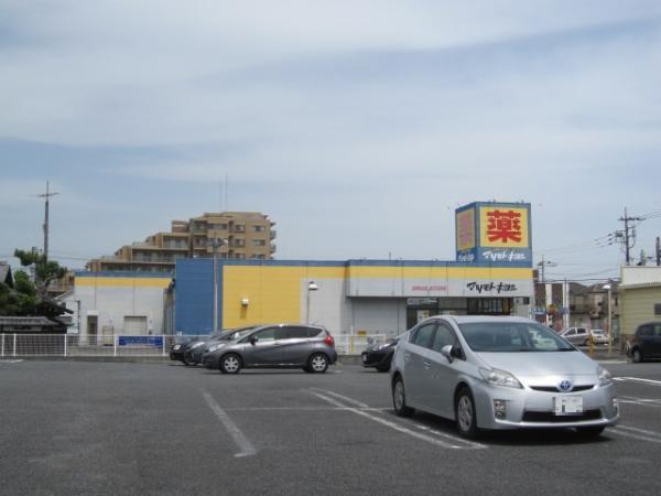 マツモトキヨシ初石店