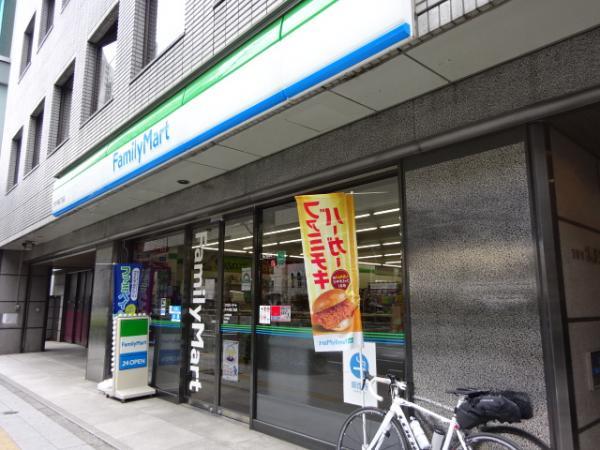 ファミリーマート代々木四丁目店