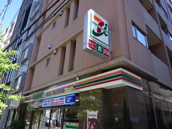 セブンイレブン新宿山吹町店