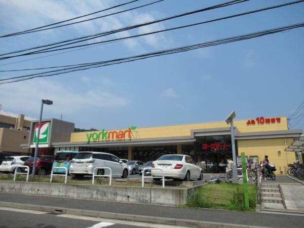 ヨークマート 六浦店
