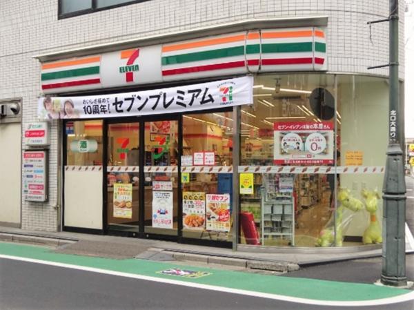 セブンイレブン練馬上石神井2丁目店