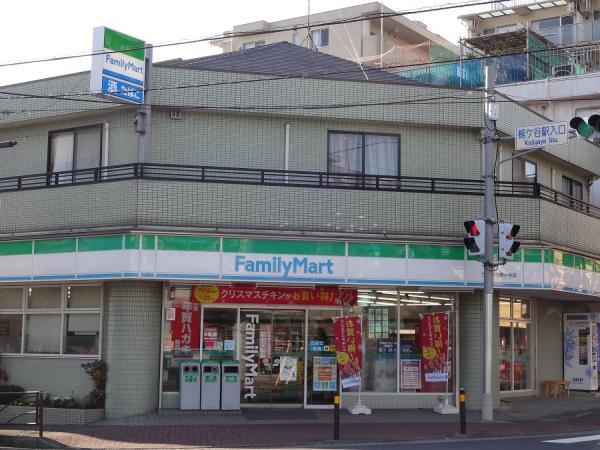 ファミリーマートかねひろ梶ヶ谷店