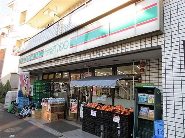 ローソンストア100中野大和町三丁目店