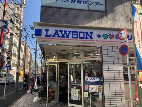 ローソン・スリーエフ品川戸越公園駅前店
