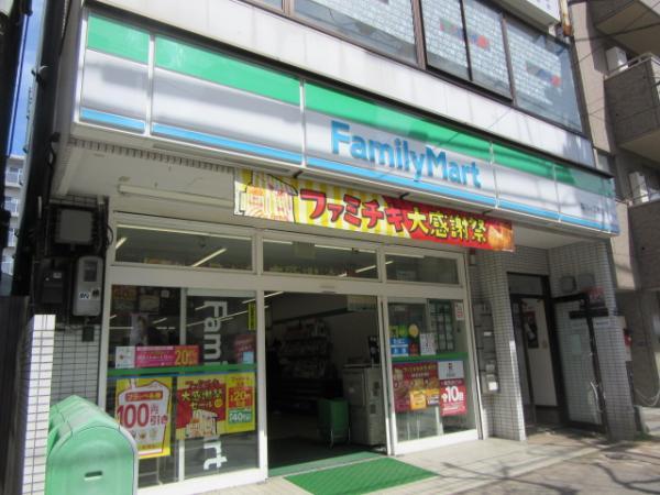 ファミリーマート菊川二丁目店