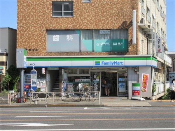 ファミリーマート東馬込店