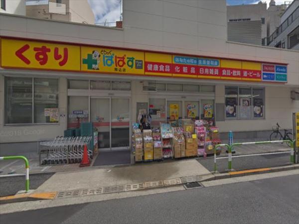 キャン・ドゥ駒澤さつき通り店