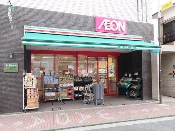 まいばすけっと和田町駅前店