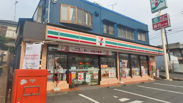 セブンイレブン西戸塚店