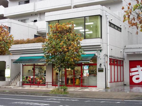 まいばすけっと三ツ沢上町駅東店