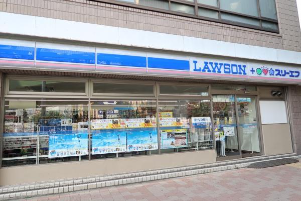 ローソン LTF 日ノ出町駅前店