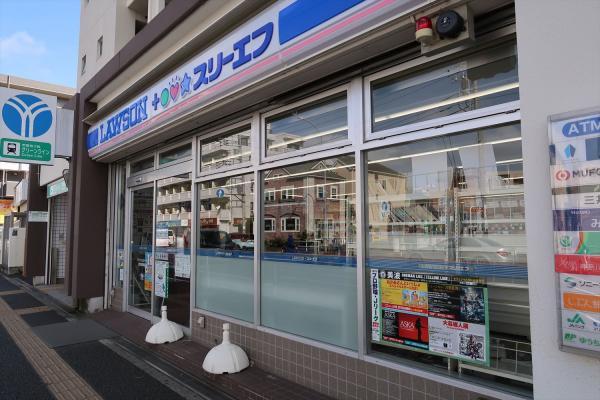 ローソン LTF港北高田駅前店