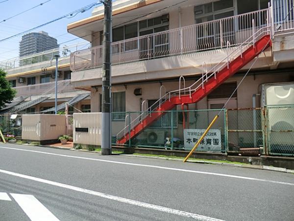 本町保育園