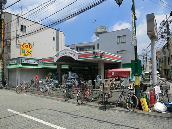 コモディイイダ浜田山