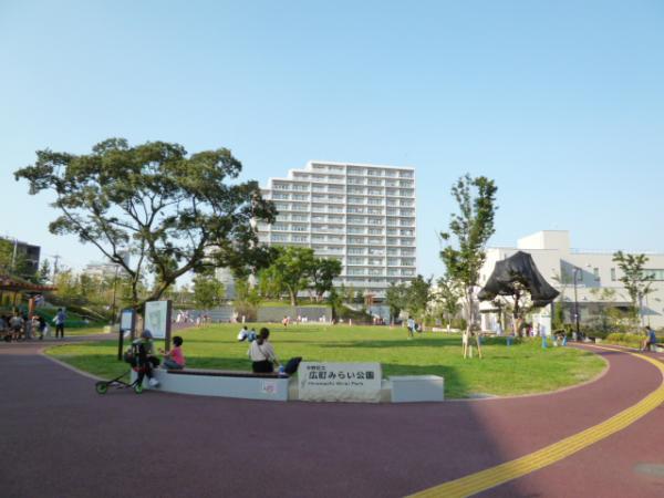 広町みらい公園