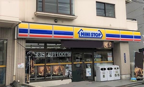 ミニストップ荒川2丁目店