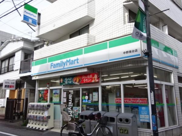 ファミリーマート中野南台店