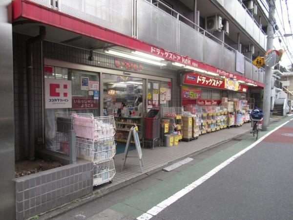 ココカラファインドラッグストアいわい早稲田店