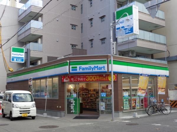 ファミリーマート黒門市場店