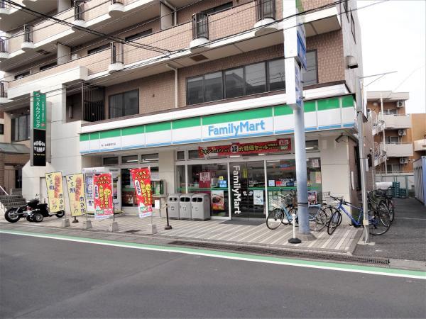 くすりのナカヤマ向ヶ丘遊園店