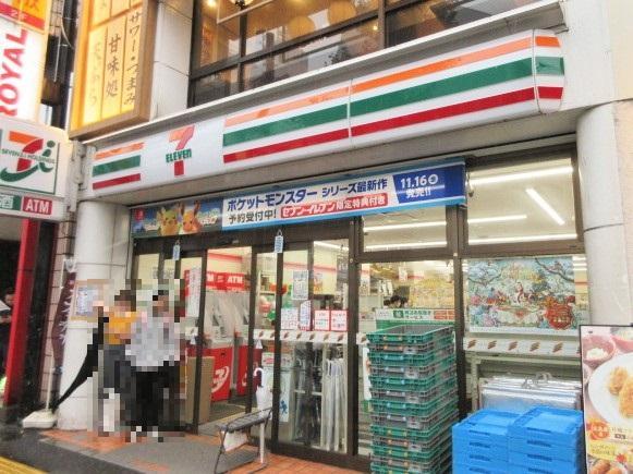 セブンイレブン 南阿佐谷駅前店