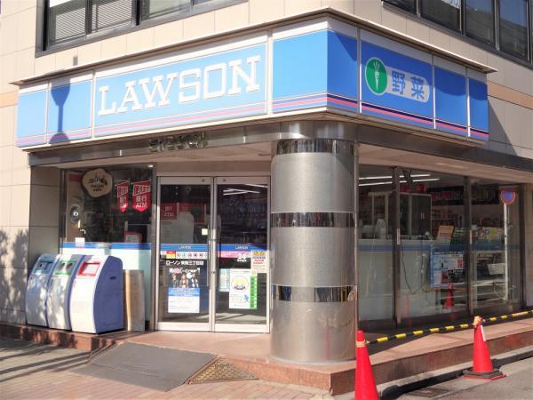 ローソン東陽三丁目店