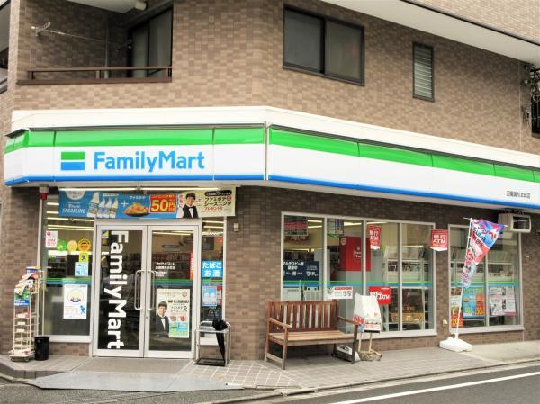 ファミリーマート 田園調布本町店