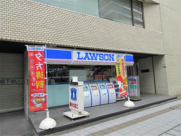 ローソン H三田三丁目店