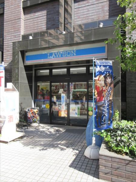 ローソン 小石川一丁目店