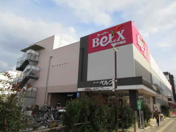 ベルクス西新井西店
