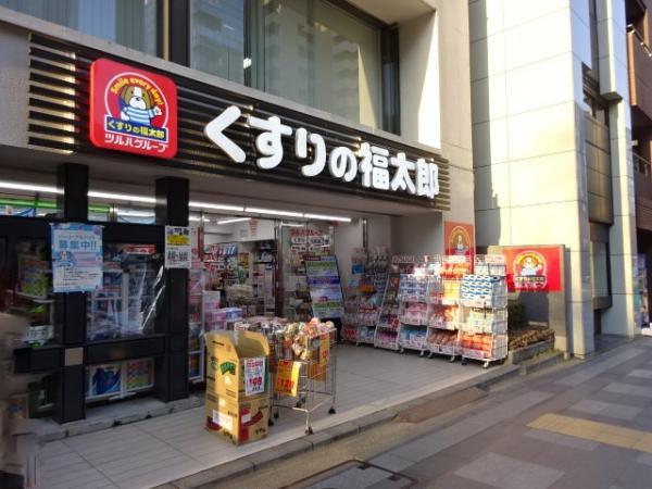 くすりの福太郎九段北店