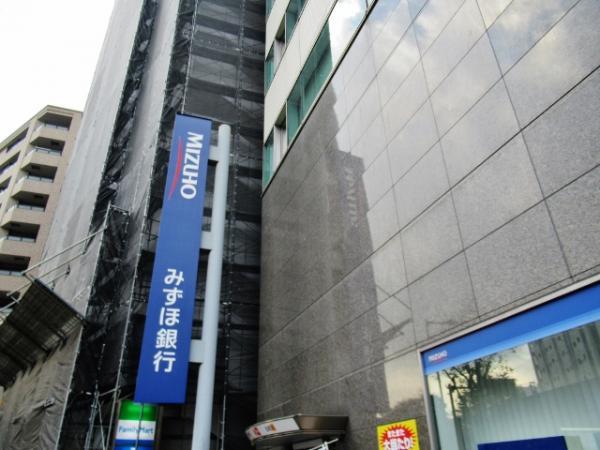 みずほ銀行鶴見支店