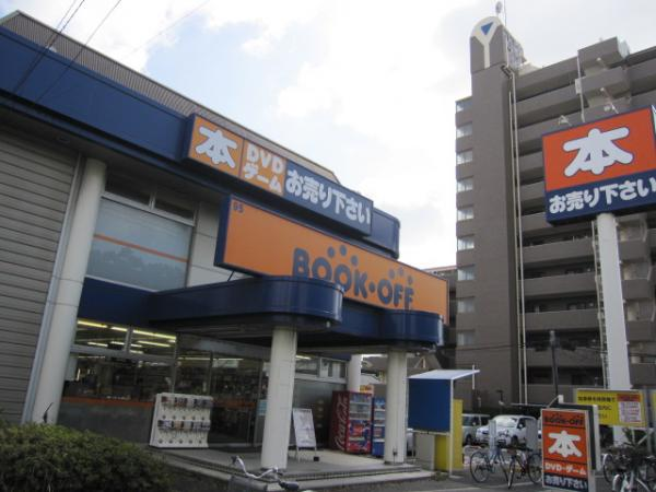 BOOKOFF 船橋市場店