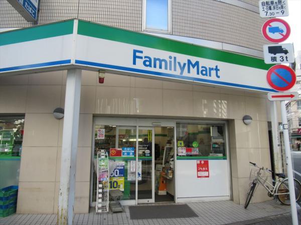 ファミリーマート大塚駅北口店