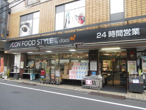 ダイエー高田店・イオンフードスタイル