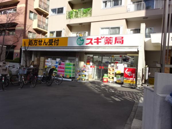 スギ薬局小石川店