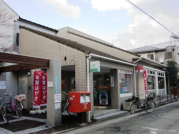 武庫川郵便局