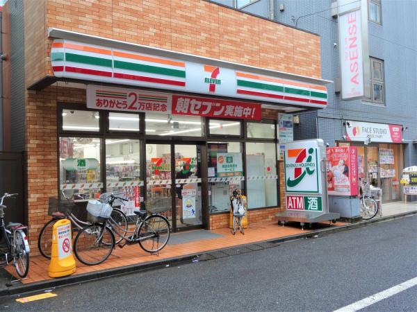 セブンイレブン川崎新丸子駅前店