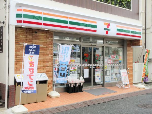 セブンイレブン横浜六浦駅南店
