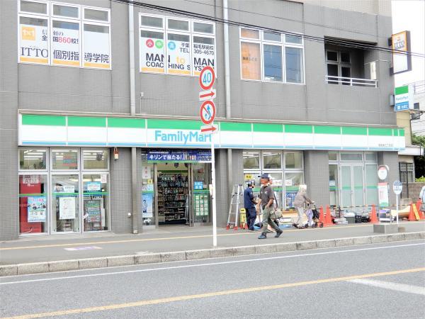 ファミリーマート稲毛東三丁目店
