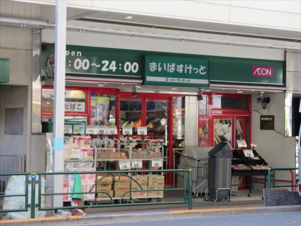 まいばすけっと小石川2丁目店