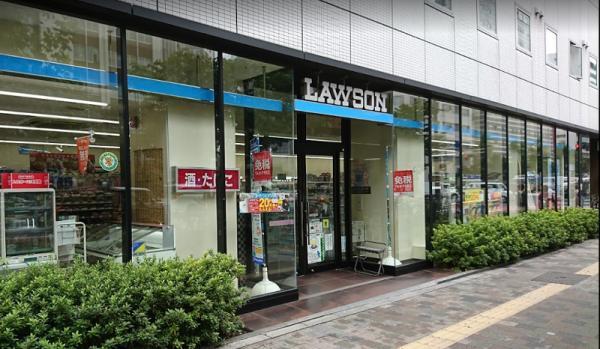 ローソン都営東新宿駅前店