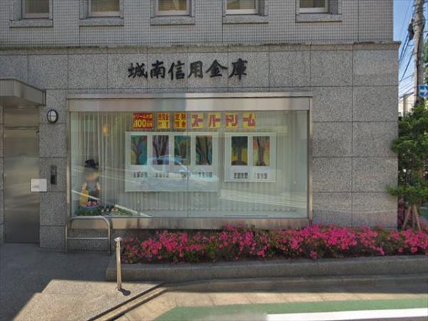 財)平和協会駒沢病院
