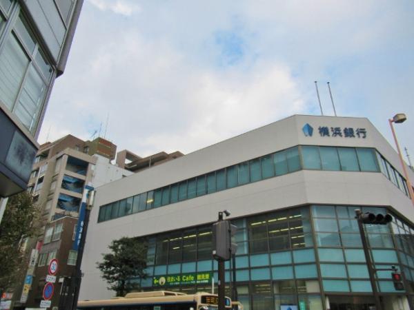 横浜銀行鶴見店