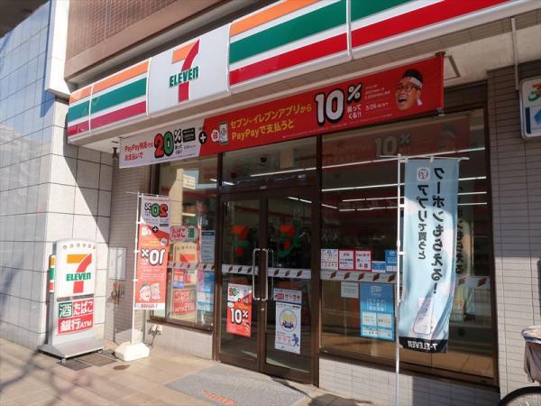 セブンイレブン横浜宮元町2丁目店