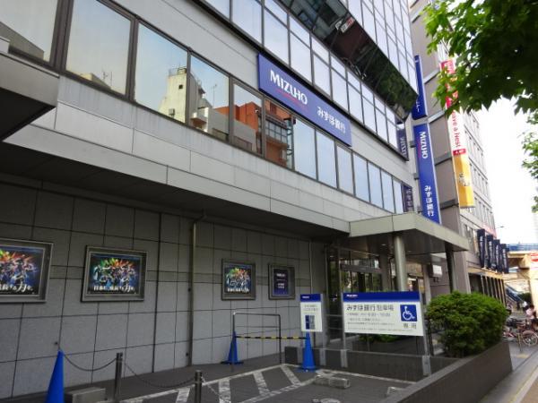 みずほ銀行飯田橋支店