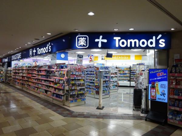 トモズ東京オペラシティ店